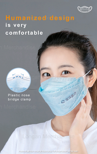 [Shidico] 2pcs KN95 Stereoscopic Mask