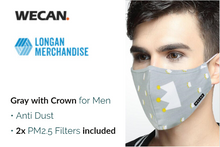 Load image into Gallery viewer, [WeCan] Cotton Mouth Masks with Activated Carbon Filter