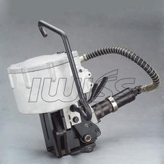 KZ-32 Series Pneumatic Steel Combination Strapping Tools