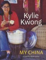 My China - Kylie Kwong - BCOO15218 - BOO