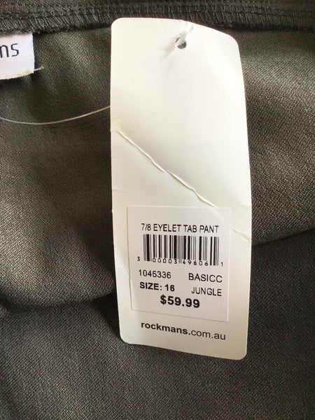 Mens Denim - Bull-it - Size 36R - MJE1 - Gee