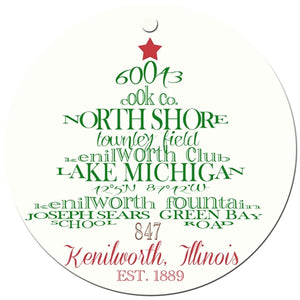 Kenilworth Holiday Ornament