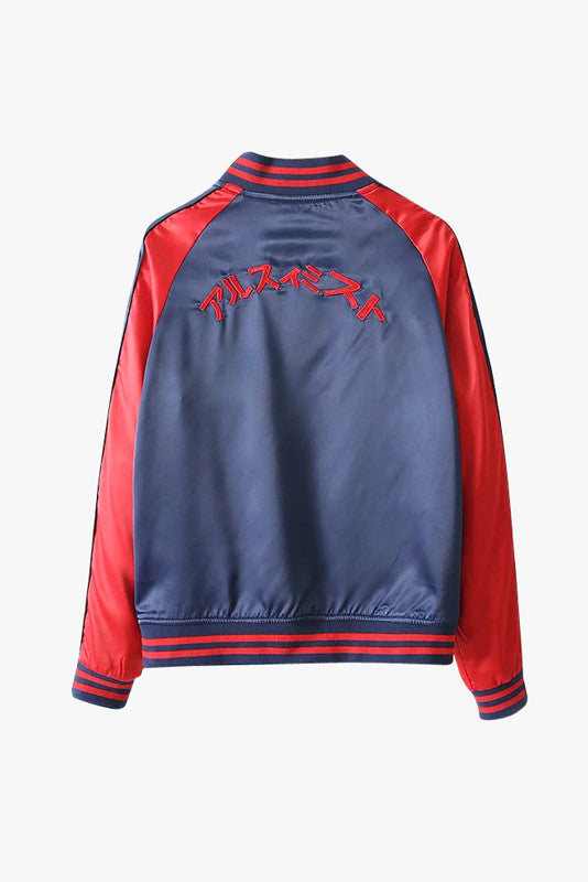 Silky Embroidered Koi Fish Bomber Jacket