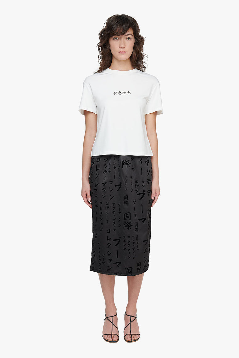 Japanese Character Skirt