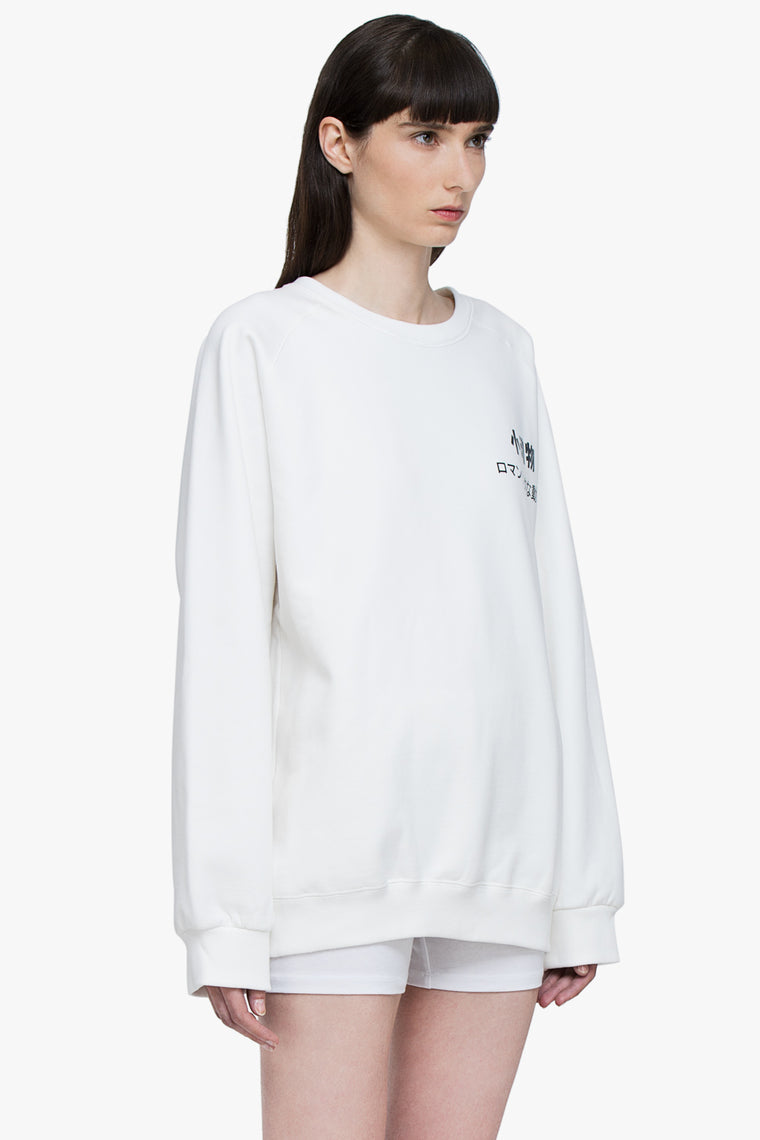 Oversized Printed White Pullover
