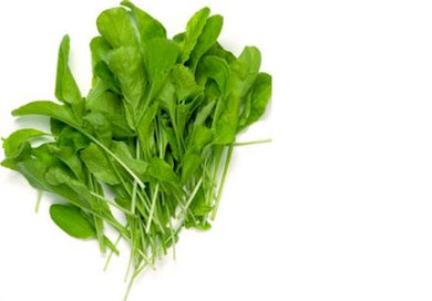Wild Arugula - 5 oz. Clamshell - Grateful Produce Box