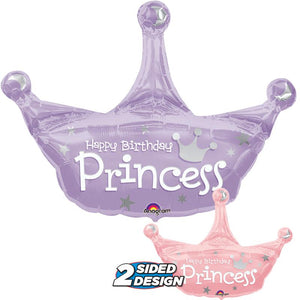 Princess Crown Balloon Bouquet 👑