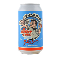 Yulli's Brew Karaoke Kingu - Japanese Rice Lager 4.2% - 375ml Can