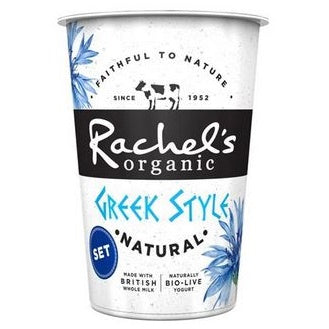 GREEK YOGURT 450GR - DeGusta Grocery Home Delivery