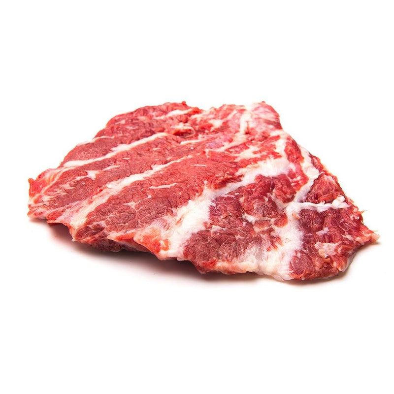 IBERICO PORK ABANICO BELLOTA UNIT (0.6 - 0.8KG) - DeGusta Grocery Home Delivery