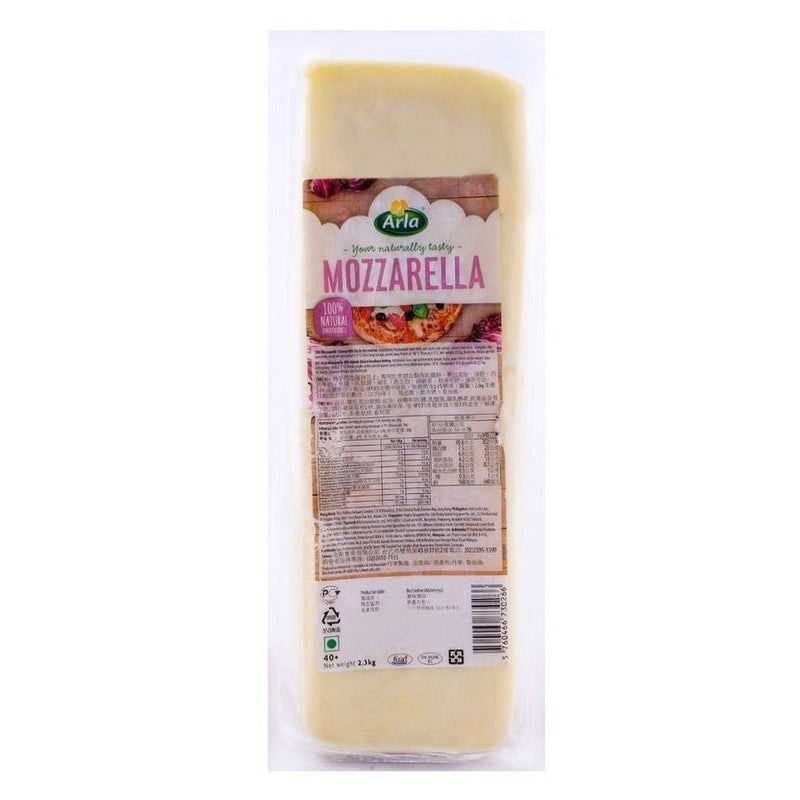 MOZZARELLA BLOCK 2.3kg - DeGusta Grocery Home Delivery