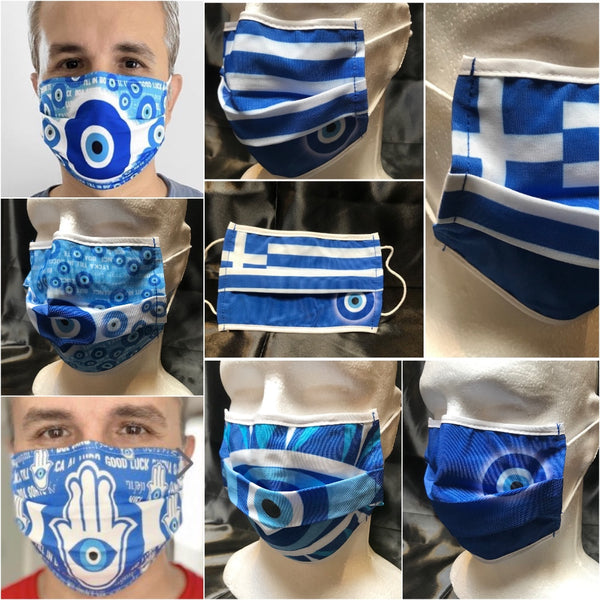 Evil Eye Design Face Mask - ALL Prints Available
