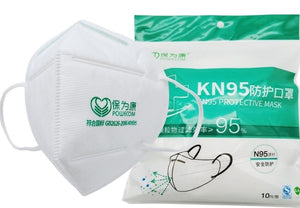 KN95 Mask - 10 pack
