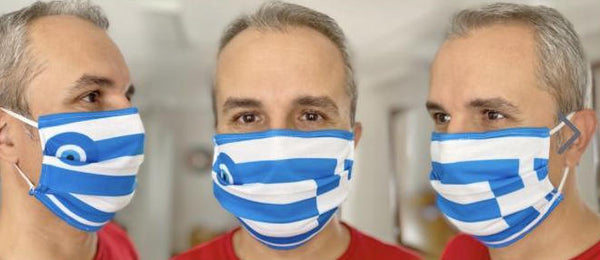Greek Flag Face Mask