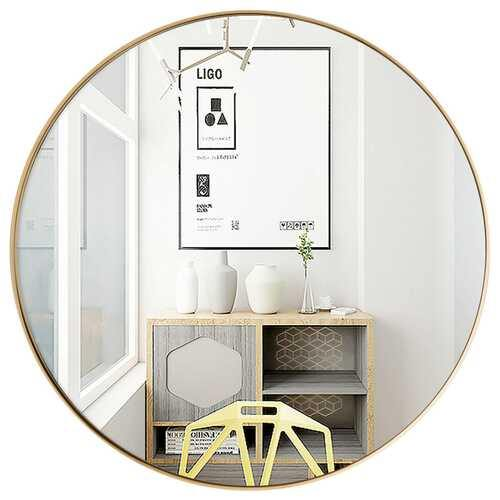 "27.5"" Modern Metal Wall-Mounted Round Mirror for Bathroom-Golden - Color: Golden - NorCal Cyber Sales"