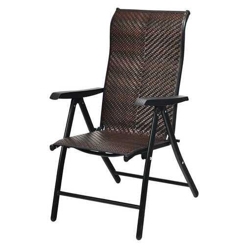 Patio Rattan Folding Chair with Armrest - NorCal Cyber Sales