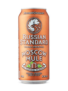 RUSSIAN STAND MOSCOW MULE