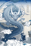 Japan Blue - Dragon - Metal Print