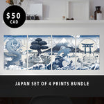 Japan Set of 4 Prints Bundle