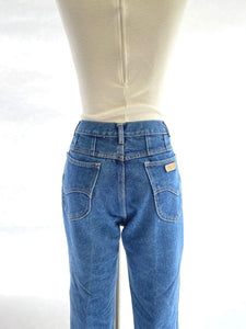 80s High Waisted Light Wash Jeans, By Gitano, M/L