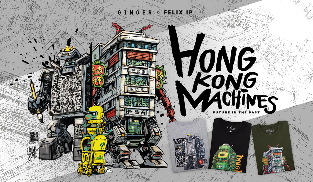 Hong Kong Machines by FELIX IP