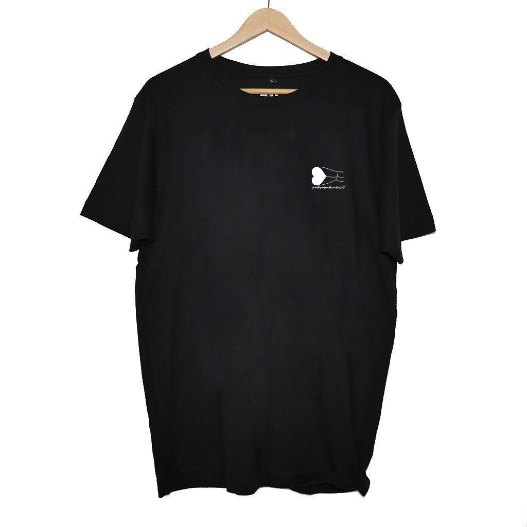 LOST IN NERDISM - WELCOME TO TOKYO T-SHIRT BLACK