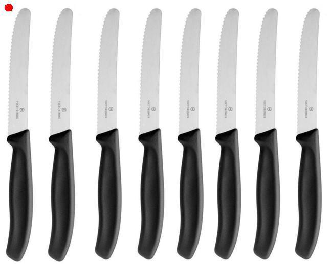 Victorinox 8pc Steak Knife Set