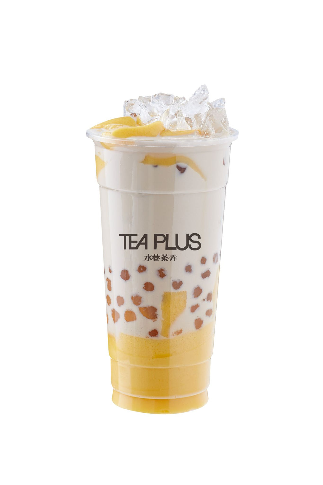 H2. Pearl Pudding Milk Tea
