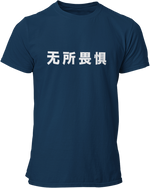 Load image into Gallery viewer, Fearless (in Mandarin) - CAUSEWEAR