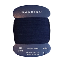 Load image into Gallery viewer, Thin Sashiko Thread - 216