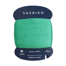 Load image into Gallery viewer, Thin Sashiko Thread - 207