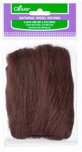 Load image into Gallery viewer, Natural Wool Roving - Brown