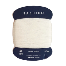Load image into Gallery viewer, Sashiko Thread Thin Ecru 202 40mt
