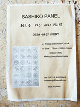 Load image into Gallery viewer, Ivory Sashiko Panel