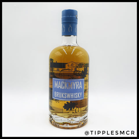 Mackmyra Brukswhisky Swedish Whiskey