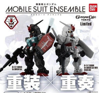 東京 限定 MOBILE SUIT ENSEMBLE GUNDAM CAFE LIMITED