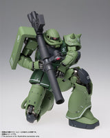 GUNDAM FIX FIGURATION METAL COMPOSITE MS-06C 渣古II C型