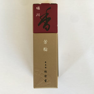 Horikawa Stick Incense w/ Holder