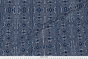 Spoonflower Mudcloth Fabric African Mud Cloth Mudcloth Tribal White