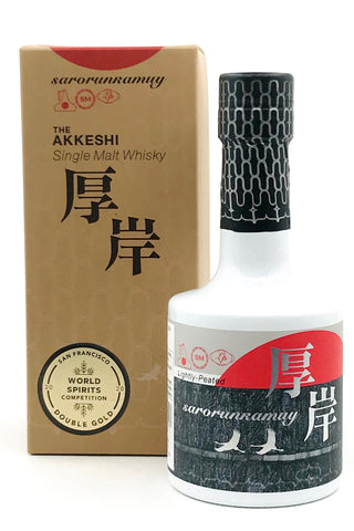 Akkeshi Sarorunkamuy 2020 Limited Release Single Malt Japanese Whisky 200 ml