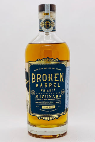 "Broken Barrel ""Mizunara Oak"" American Whiskey by Infuse Spirits"
