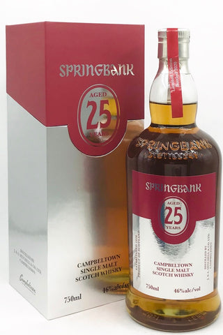 Springbank 25 Year Old Single Malt Scotch Whiskey