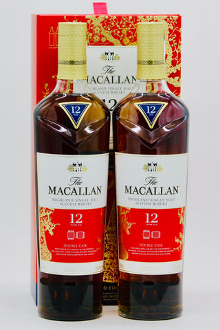 "Macallan ""Chinese New Year"" two bottle set 12 Year Old Double Cask Scotch Whisky"