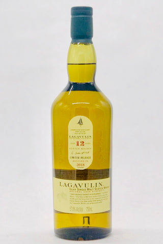 Lagavulin 12 Year Scotch Whisky Cask Strength