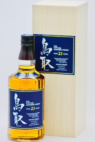 The Tottori 21 Year Old Japanese Whisky