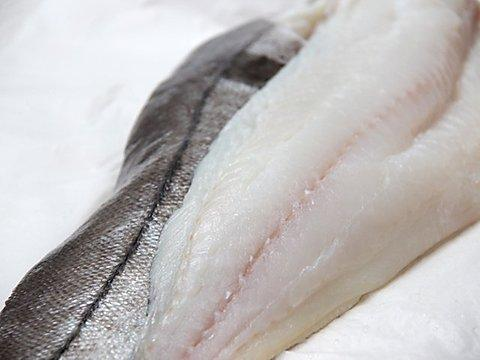 Frozen Haddock Fillets 8/10 Skin On