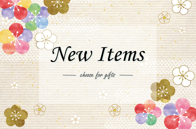 New items!