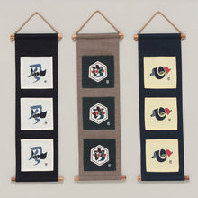 Load image into Gallery viewer, 3 Pockets Hanging Storage Bag - Keisuke Serizawa 3 Patterns