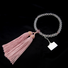 Charger l'image dans la galerie, Frosted Crystal Opaque Quartz Japanese Juzu for Women - 京都あさひ屋-Kyoto Asahiya