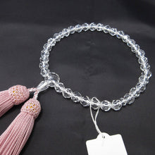Load image into Gallery viewer, Cut Crystal Quartz Juzu Prayer beads 5 Colors - 京都あさひ屋-Kyoto Asahiya